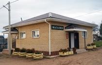 строить магазин город Иркутск