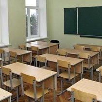 Ремонт школ в Иркутске