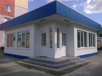 Строительство магазинов в Иркутске и пригороде, строительство магазинов под ключ г.Иркутск