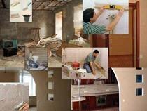 Все виды общестроительных работ, строительно-монтажных работ, ремонтных отделочных работ в Иркутске